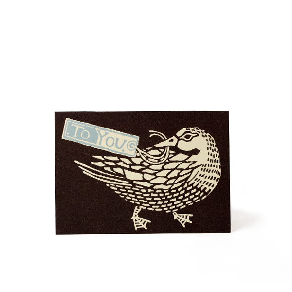 Cambridge Imprint Small Card To You Duck