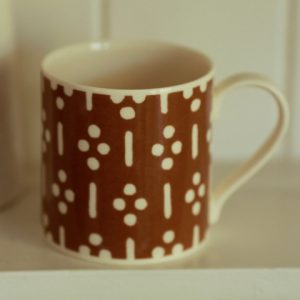 Cambridge Imprint Ugizawa Mug Brown