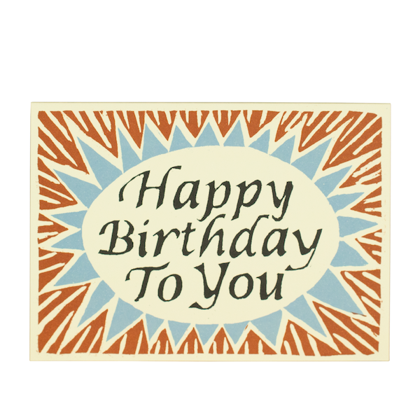 Happy Birthday To You in Brown and Blue by Cambridge Imprint