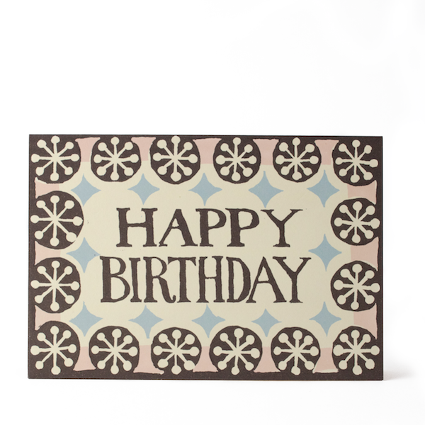 Happy Birthday Patterned Card in Coffee, Pink and Sky Blue by Cambridge Imprint