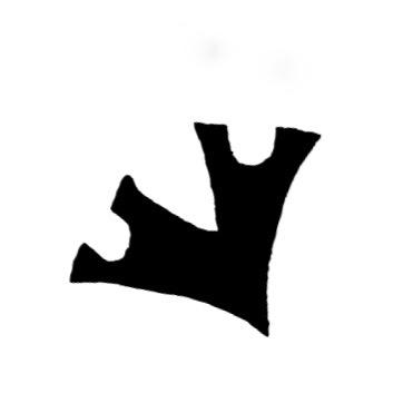 Cambridge Imprint Angular Petal Printing Block